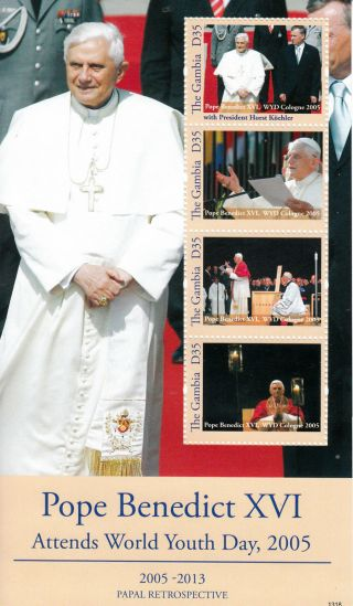 Gambia 2013 Papal Retrospective Pope Benedict Xvi World Youth Day 4v M/s photo