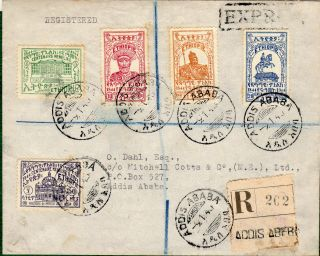 Ethiopia.  9th Jan 1945 Cover.  (see Below). photo