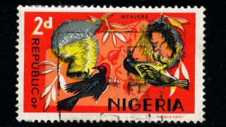 N310 Nigeria 1965 Sg222a 2d Weavars photo