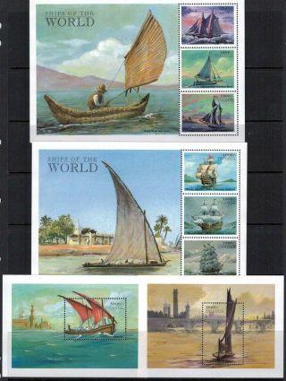 Uganda 1998 Sc 1558 - 1561 Sailing Ships photo