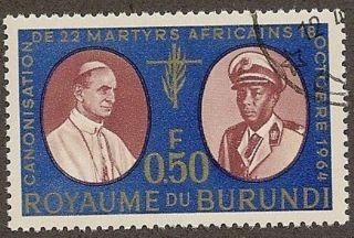 Burundi Scott 95,  Pope Paul Vi & King Mwami Mwambutsa Iv,  Cto Fg Nh 1964 photo