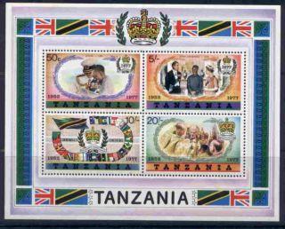 Tanzania 90a Queen Elizabeth Jubilee,  Flags photo
