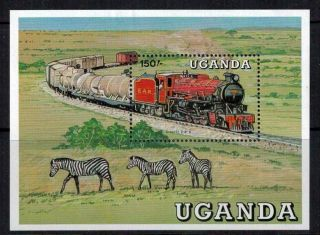 Uganda 1988 Sc 598 Trains Zebras Animals photo