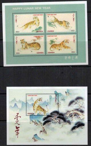 Uganda 1998 Wc 1528 - 1529 Lunar Year Tiger photo