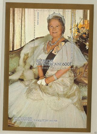 Central African Republic,  Queen Mother 85th B/d Sc 698b S/s Mounted For Framing photo
