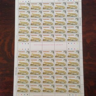 Tanzania - 1984 - Leopard - Rare Species - - Press Sheet Scott 259 photo
