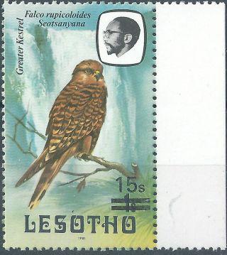 Lesotho.  1986.  Birds (2491) photo