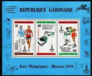 Gabon Nh Souvenir Sheet Olympic Games photo