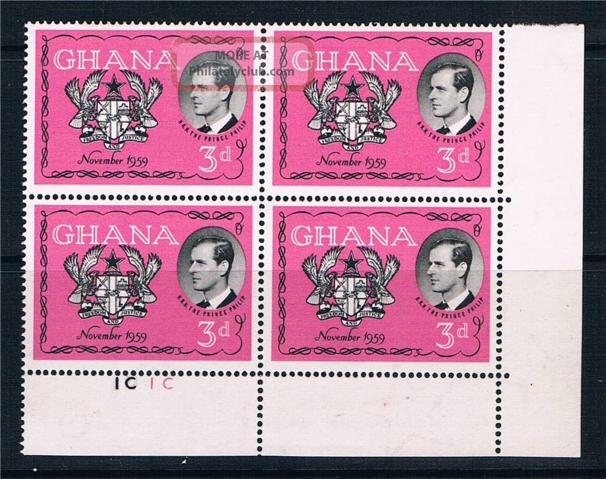Ghana 1959 Visit Duke Of Edinburgh Pl.  Blk Sg 233 Africa photo