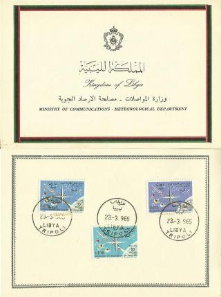 1965 Libia/libya Folder/booklet Meteorological Day Omaggio Ministry Director photo