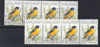 """Malawi 1988 """"starred Robin"""" K10 - 2 Fine Strip Of Four With Cds Cancels photo"""