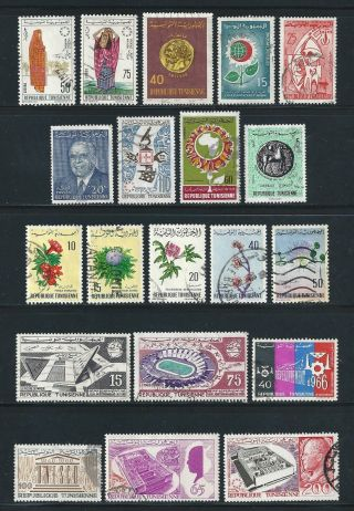 Tunisia - - 20 Different Commemoratives From 1964 - 68 photo