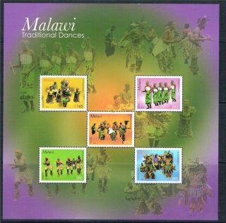 Malawi 2013 Traditional Dances 5v Ms photo