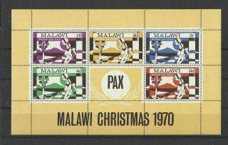 1339.  Malawi 1970 Christmas S/s photo