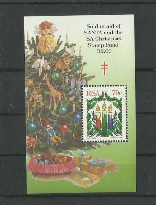 1349.  South Africa 1996 Christmas S/s photo