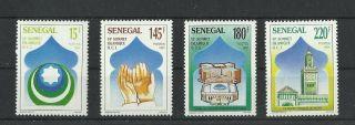 1199.  Senegal Islam Conference 1991 photo