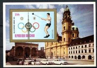 Chad 1972 Olympic Games,  Hammer M/s A31917 photo