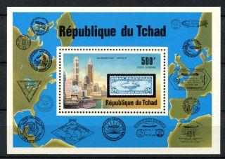 Chad 1977 Sg 486 Zeppelin Flights M/s A31934 photo