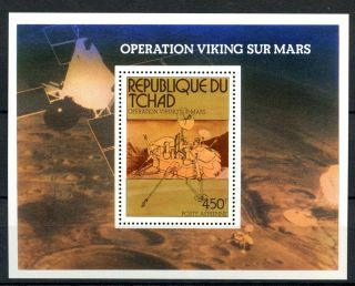 Chad 1976 Sg Ms458 Space Viking On Mars M/s A31930 photo