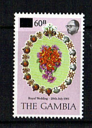 Gambia 1981 Royal Wedding 60b Overprint Commemorative Stamp photo