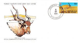 World Wildlife Fund First Day Cover - Chad - The Desert Addax - Issue No 134 photo