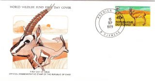 World Wildlife Fund First Day Cover - Chad - The Rhim - Gazelle - Issue No 133 photo