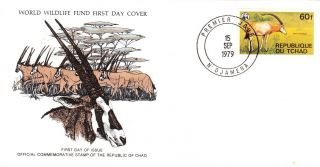 World Wildlife Fund First Day Cover - Chad - Scimitar - Horned Oryx - Issue No 135 photo