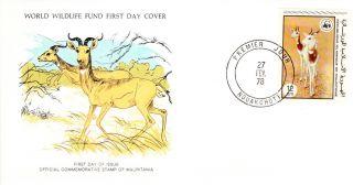World Wildlife Fund First Day Cover - Mauritania - The Dama Gazelle - N0 76 photo