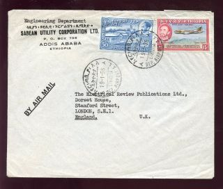 Ethiopia 1956 Cover To Uk. . .  Addis Abababa Airport Cds photo