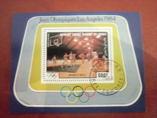 Comoros 1984 500 F Mini Sheet Stamp Olimpic Games Los Angeles photo