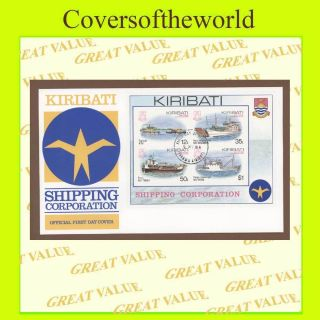 Kiribati 1984 Corporation,  Ships Miniature Sheet On First Day Cover photo