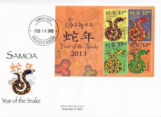 Samoa 2013 Fdc Year Of Snake 4v Sheet Cover Zodiac Chinese Lunar Year photo