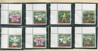 Tonga - 1995 - Specimen Setorchids Sc 907 - 914 Merry Christmas & Happy 1996 - Og - photo