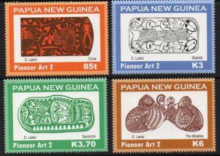 Papua Guinea Sg1304/7 2009 Pioneer Art photo