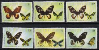 Papua Guinea Sg941/6 2002 Butterflies photo