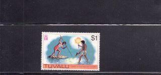 Tuvalu 1976 Flare Fishing Scott 35 photo