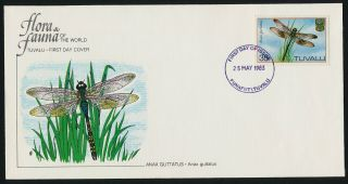 Tuvalu 201 Fdc Insects,  Dragonfly photo