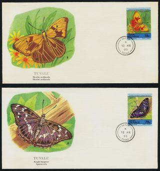 Tuvalu Vaitupu 42a - B Fdc Butterflies,  Flowers photo