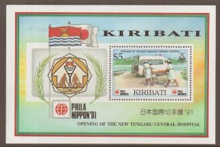 Kiribati Sgms372 1991 Philla Nippon M/sheet photo
