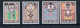 Papua Guinea 1977 Folklore Elema Art Sg 342/5 photo