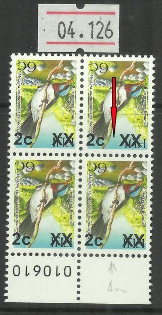 Fiji Stamp : 2c.  /6c Scott 1153a (var) Opt Inverted With R2c7 Variety (04.  126)) photo