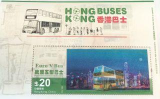 Rare 3d Hong Kong Buses Euro V Bus Stamp photo