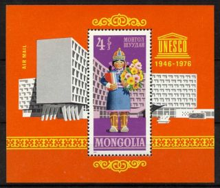 Mongolia C79 Unesco,  Girl With Books And Flowers,  Architecture photo