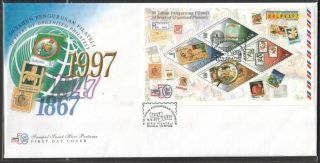 Malaysia 1997 50 Years Of Organised Philately Malpex S/s Fdc Cover photo