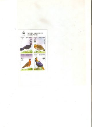 Bhutan World Wide Fund For Nature With Wwf Symbol Birds photo