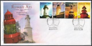 Malaysia 2004 Historical Buildings Lighthouse Fdc Cover photo
