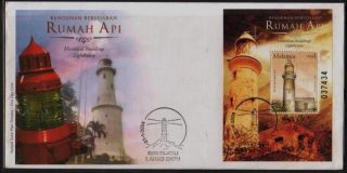 Malaysia 2004 Historical Buildings Lighthouse S/s Fdc Cover Minor Toned As Scan photo