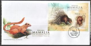 Malaysia 2005 Protected Mammals Long Tailed Porcupine Large Porcupine S/s Fdc photo