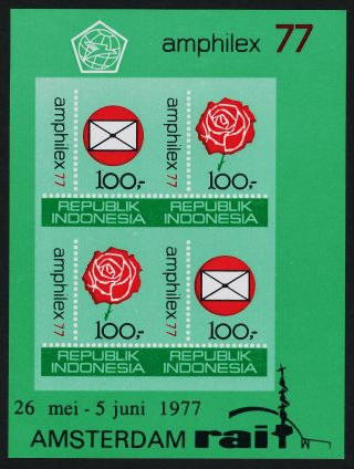 Indonesia 1000a Imperf Flower,  Envelope photo