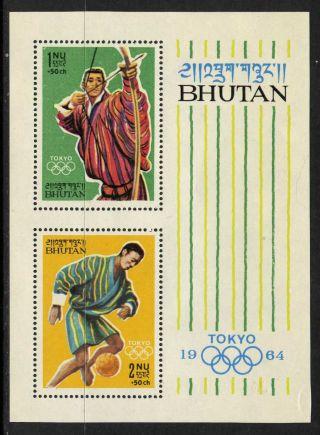 Bhutan B4 Olympic Sports photo